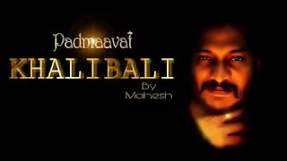 Khalibali Dance | Padmaavat | Dance cover | khalibali song dance covery by mahesh