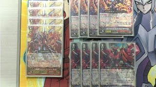 Cardfight Vanguard Deck Profile: Dragonic Overlord The Great/Legend
