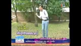 getlinkyoutube.com-คุณชายพุฒิภัทร  ตะลุยกองถ่าย 08_02_13