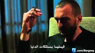 getlinkyoutube.com-Tanridan Diledim مترجمة - تمنيت من الله