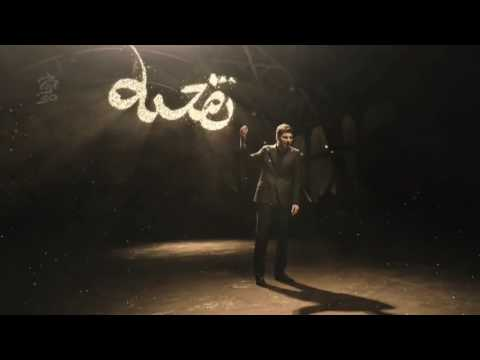 You Came To Me English Sami Yusuf new song HD