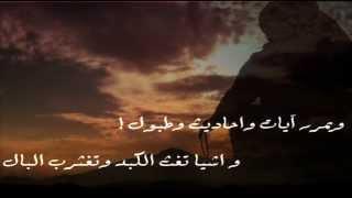 getlinkyoutube.com-شيلة القصيدة الوعظية ( تنشدني الدنيا) من كلمات الشاعرالمبدع منصور الحربي .