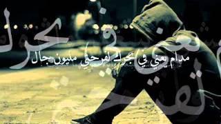 getlinkyoutube.com-محمد جارالله السهلي_اصعب سؤال