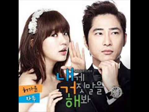 Lie To Me (OST Part 1) - Impudent Lies - Heo Ga Yoon (4Minute)