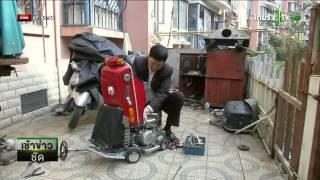 getlinkyoutube.com-ชาวจีนผลิตรถยนต์ขนาดจิ๋ว