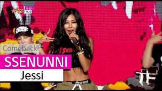 getlinkyoutube.com-[Comeback Stage] Jessi - SSENUNNI,  제시 - 쎈 언니, Show Music core 20150919