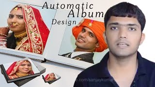 getlinkyoutube.com-#16 Automatic Wedding Album Design in Photoshop and other Software