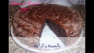 getlinkyoutube.com-كيكة الكوكوط بالشوكولاتة..شهيوات سعاد