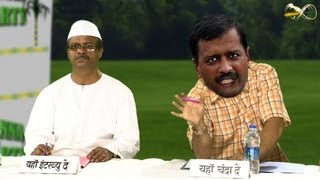 getlinkyoutube.com-Kejriwal Party Candidates