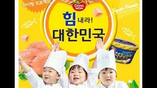 getlinkyoutube.com-Super Cute - Triplet Song Il Gook, Daehan, Mingguk and Manse - Commercial CF Compilation 2015