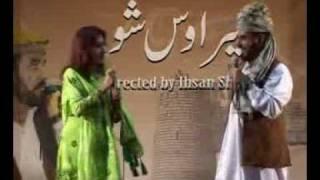 getlinkyoutube.com-Pashto Dubai Show Mirawas
