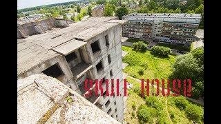 Miroņgalva ( māja slepkava ) , Jelgava