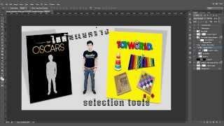 getlinkyoutube.com-โฟโต้ชอป cs6 : 40 เทคนิคน่ารู้ #10 เทคนิคการไดคัทภาพ - selection tools