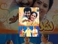 Brahmachari Mogudu Full Length Movie