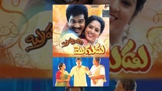 Brahmachari Mogudu Telugu Full Length Comedy Movie || Rajendra Prasad || Yamuna