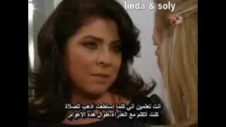 الحلقة الأولي 1 من مسلسل انتصار حب الجزءBy MaryChoiy Facebook 1