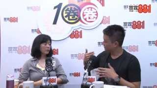 getlinkyoutube.com-陳玉蓮:當年點解分手要問周潤發