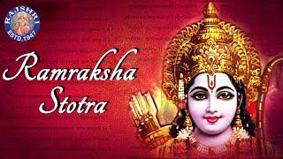 Ram Raksha Stotra With Lyrics | Full Devotional Ram Mantra | श्रीरामरक्षास्तोत्र