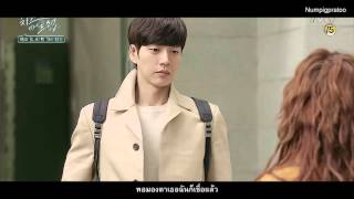 getlinkyoutube.com-[THAISUB] 어쩌면 좋아 [Maybe I like you] - 우주히피(Cosmos Hippie) (Cheese in The Trap OST)