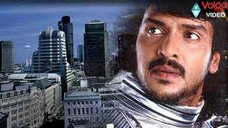 Hollywood Full Length Telugu Movie