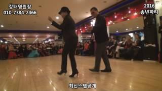 246따닥발 강원장연수원  송년파티