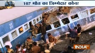 getlinkyoutube.com-Patna-Indore Train Accident: 107 Killed, 150 Injured near Kanpur