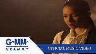 getlinkyoutube.com-รักเธอมากกว่า (รักในรอยแค้น) - นุสบา วานิชอังกูร 【OFFICIAL MV】