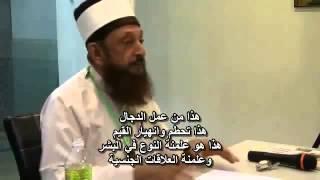 كيف غسلت أدمغة النساء و خلعن الحجاب؟؟؟ عمران حسين