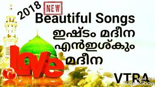 ISHTAM.MADEENA.Beautiful.Songs.2018
