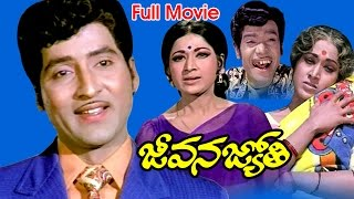 getlinkyoutube.com-Jeevana Jyothi Full Length Telugu Movie || Shobhan Babu, Vanisree || Ganesh Videos - DVD Rip..