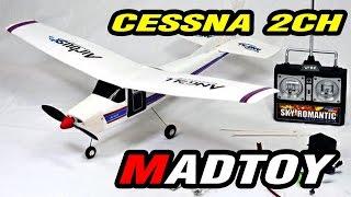 getlinkyoutube.com-รีวิว เครื่องบินบังคับ CESSNA 2Ch สำหรับมือใหม่ หัดบิน 1,990 บาท
