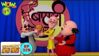 getlinkyoutube.com-Hero Se Zero - Motu Patlu in Hindi