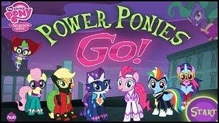 getlinkyoutube.com-Дружба Это Чудо: Супер пони (My Little Pony Power Ponies Go) Полное прохождение игры