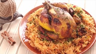 getlinkyoutube.com-مندى الدجاج  -  مطبخ اسيا