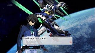 getlinkyoutube.com-[PS3] Shin Gundam Musou: Awakening of the Trailblazer (DLC) and 00 Quanta Gameplay