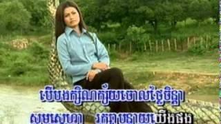 getlinkyoutube.com-គោកខ្ពស់ក្បាលស | Kok ptos kbal sar by In Yeng