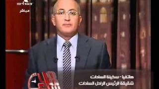 getlinkyoutube.com-هيكل يعترف ان السادات قتل جمال عبد الناصر