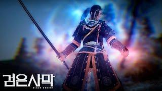 getlinkyoutube.com-Black Desert (검은사막): Blader Level 45 Dual Blade Gameplay (F2P Korea)