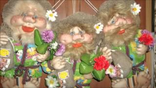 """getlinkyoutube.com-Куклы интерьерные ручной работы""""Домовой"""""""