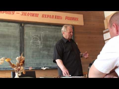 Белорусские пчеловоды в гостях у Цебро.В.П. Лекция в НИИ. Фильм 3