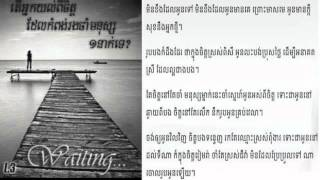 getlinkyoutube.com-ចាំ- Jam By Noly Time