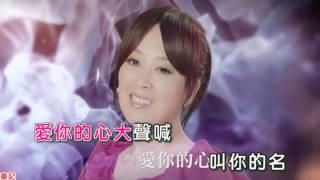 getlinkyoutube.com-思念的海岸~喬幼~KTV字幕~1080P