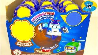 getlinkyoutube.com-Открываем Сюрпризы Чупа Чупс Робокар Поли Unboxing Surprise Eggs New Chupa Chups Robocar Poli