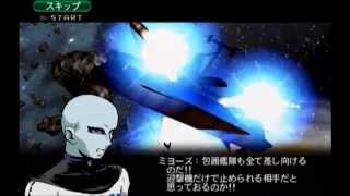 getlinkyoutube.com-【プレイ動画】宇宙戦艦ヤマト 暗黒星団帝国の逆襲 その14