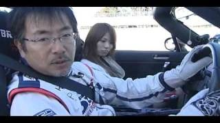 getlinkyoutube.com-【シフトテク】 2010_04 【1/3】