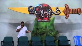 VIDAYUTHAM Movie Audio Launch Trailer | Nagamaneci | Mithun Eshwar |