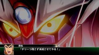 getlinkyoutube.com-Super Robot Taisen V - PV2