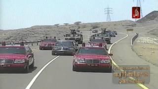 getlinkyoutube.com-حياة زايد - سلطنة عمان