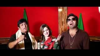 Adyala Jail New Pti Song 2017 Inzi Dx Feat Dj Wali & Zara Feat Azeem Amin width=