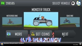 getlinkyoutube.com-Hill Climb Racing Russian mod(Hill Climb Russia 1.6.2.4)